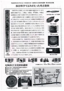19_kikakuten-002.jpg