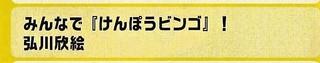 2018サマセミ-002.jpg