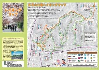 4.30五月山公園ハイキングマップ.jpg