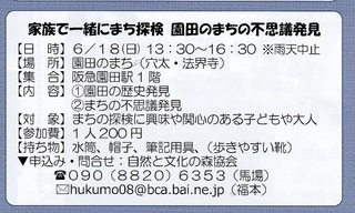 6.18歴史.jpg
