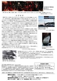 8.6ヒロシマ-002.jpg