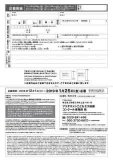 ブリヂストン絵画02 (1).jpg