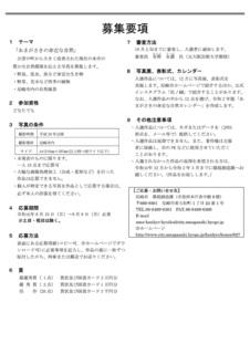 尼崎自然写真展02.jpg