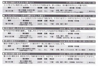 BY11〜3月.jpg