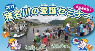 aigo_01[1].jpg