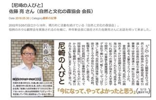 http___mizi-tsuushin.jpg